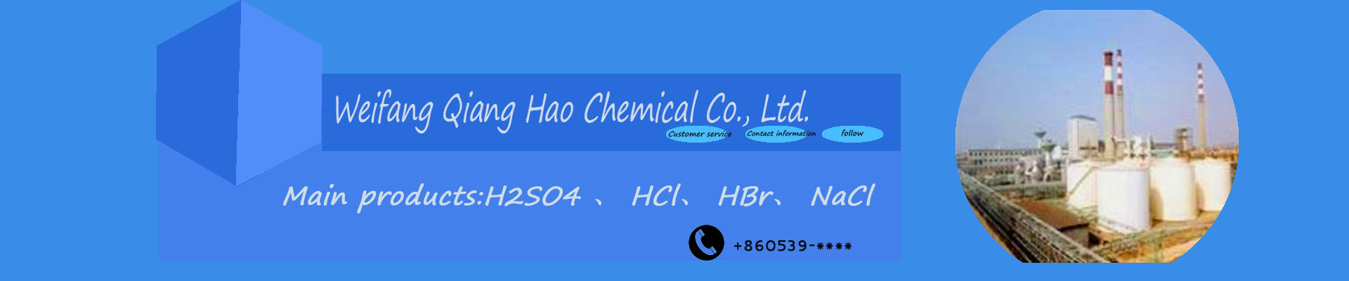 Weifang Qianghao Chemical Co.Ltd